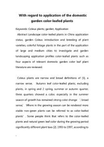 With regard to application of the domestic garden color-leafed plants