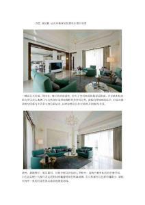 [试题]合肥 找装修 法式风格家居装修设计图片欣赏