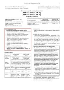 碳酸锂片日本药品说明书 英文