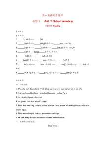 高中英语:Unit 5 Nelson Mandela Reading(新人教必修1)