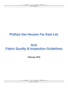 pvh--c k收货标准