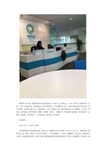 留学360发布新加坡NEXUS..