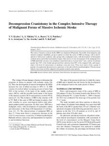Decompression Craniotom..