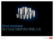 02 drive composer entry_pro