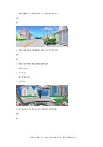 台湾热门客车驾照考试技巧