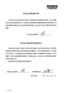 辽宁省渔业产业结构优化的..