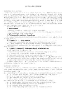 专业英语-专业英语八级听力模拟题42