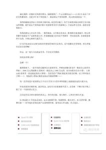 LG公司G3手机:握拳自拍案例