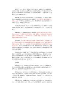 南京写字楼供应量预测