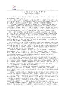 北京之十三陵