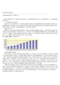 陕西煤炭转化效益分析