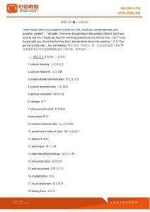 【小站教育】雅思寫作10大分類詞匯