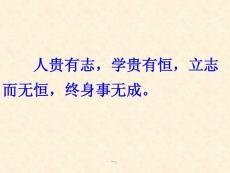 写作学会记事_图文