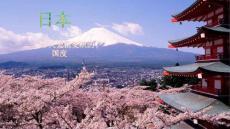日本国之两面性