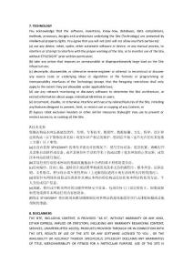 Terms & Conditions 协议条款和条件(下)