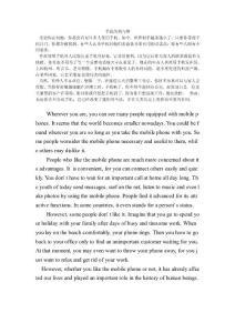 有关手机利弊的英语作文