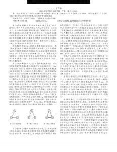 方言——普通话——英语讲..