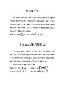 安徽省中小企业跨境电商模式研究