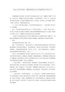 安庆人事考试网:媒体重温..