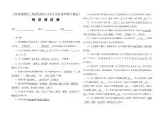 河南能源化工集团有限公司..