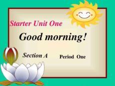 教育部审定新人教版PEP七年级英语上册Good_morningPPT....ppt