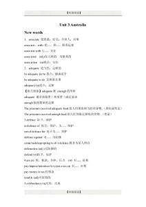 高中英语人教版选修九 Unit3 Australia 单词词汇汇总.doc