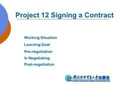 商务英语谈判Project 12 Signing a Contract