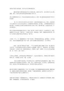 无本创富平台张扬导师分享..