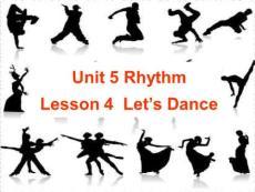 [名校联盟]福建省北京师范大学泉州附属中学北师大版高中英语必修二课件:Unit 5 Rhythm Lesson 4 Let's Dance.ppt