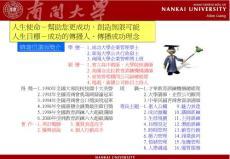 企业管理文库