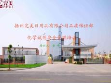 实验室化学试剂安全管理