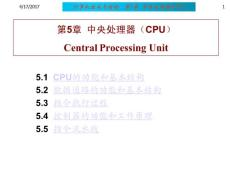 [PPT]-第5章中央处理器(CPU)CentralProcessingUnit