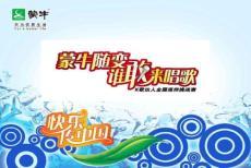 【谁敢来唱歌】K歌达人全国巡回挑战赛活动策划案(可编辑109页) .ppt