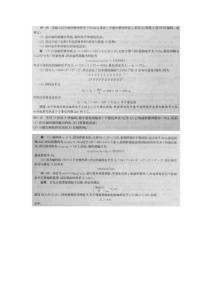 通信原理10,11章作业