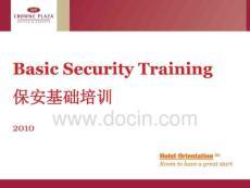 酒店入职培训-CP_Hotel_Safety_Training