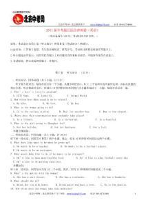 中考 英语