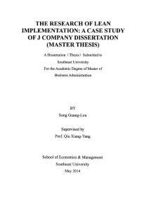 精益生产的推行过程研究——以J企业为例.pdf