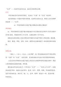 方案北京某国家级工艺美术馆建筑方案文本(含动画)