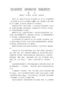 宋大叔教音乐第三单元进阶版(全)