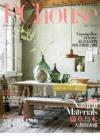《PChouse家居杂志》 8月下半月刊