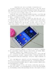 4G手机5模13频