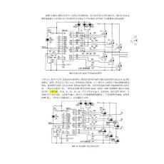 驱动电路IR2130应用
