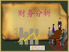本年度财经、市场、产品、数据分析资料