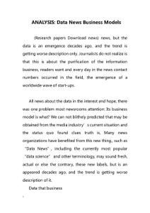 ANALYSIS- Data News Business Models(商业模式分析-数据消息)