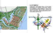 广东佛山某地块城市设计_部分3