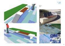 宁波市湾头区块公共空间景观修建性详细规划_部分8