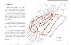 南京麒麟生态科技园规划咨询_部分3