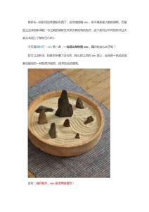《颤抖吧!seo》第一课:一..