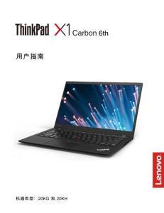 ThinkPad X1 Carbon 6th..