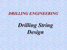 钻井管柱设计英文资料